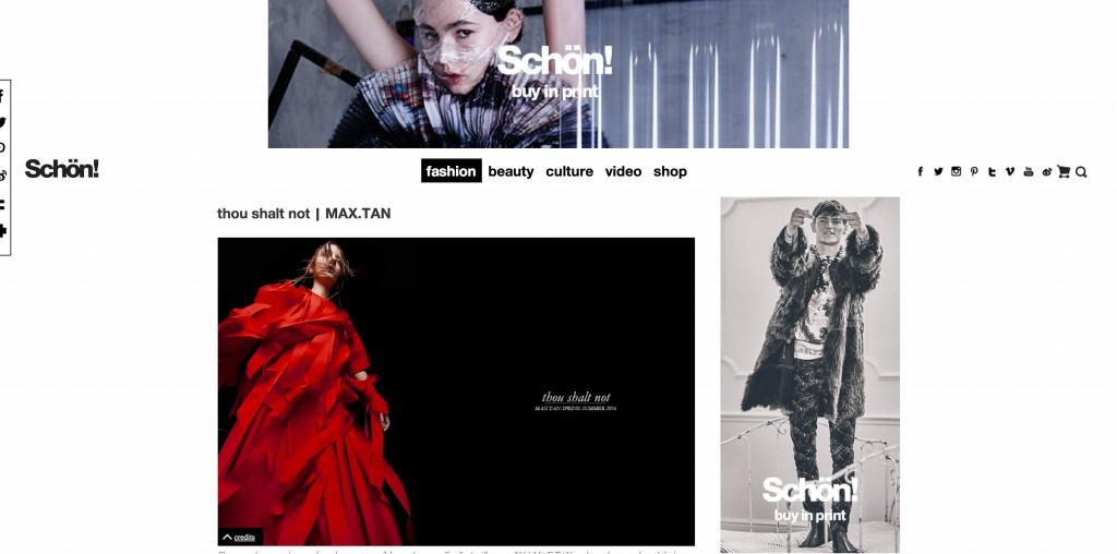 SCHON-MAGAZINE_MAX.TAN-SS16