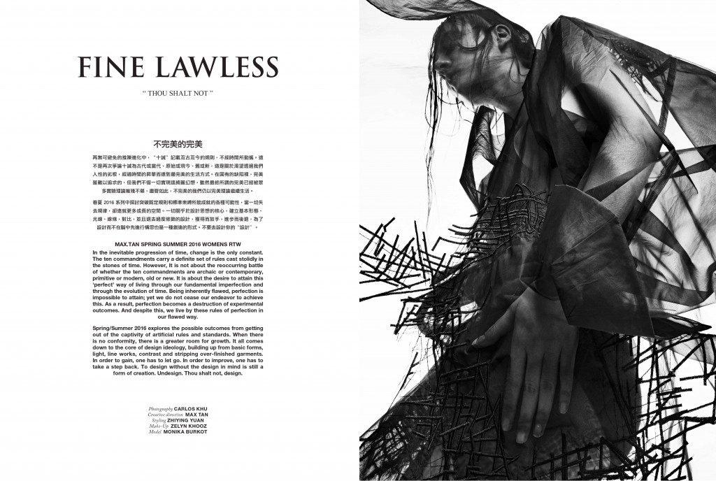 zine-magazine-max.tan_-1024x688